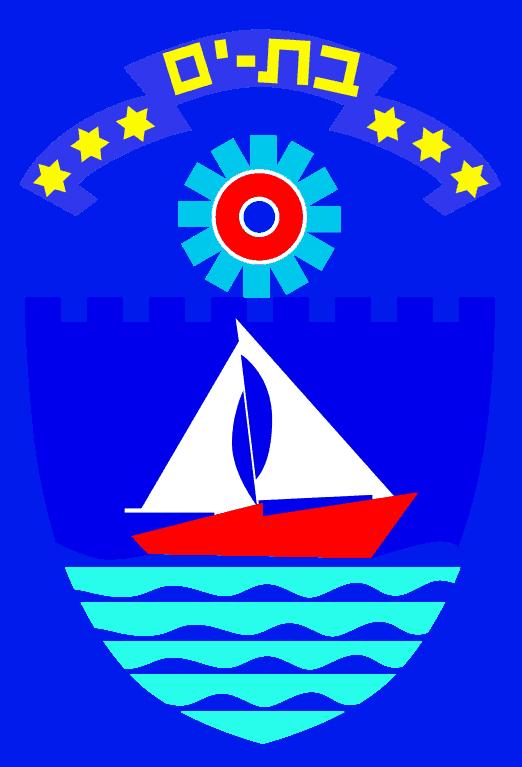 לוגו-בת ים | קרן טראמפ